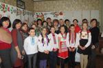 Обласна науково-практична конференція на Дніпропетровщині